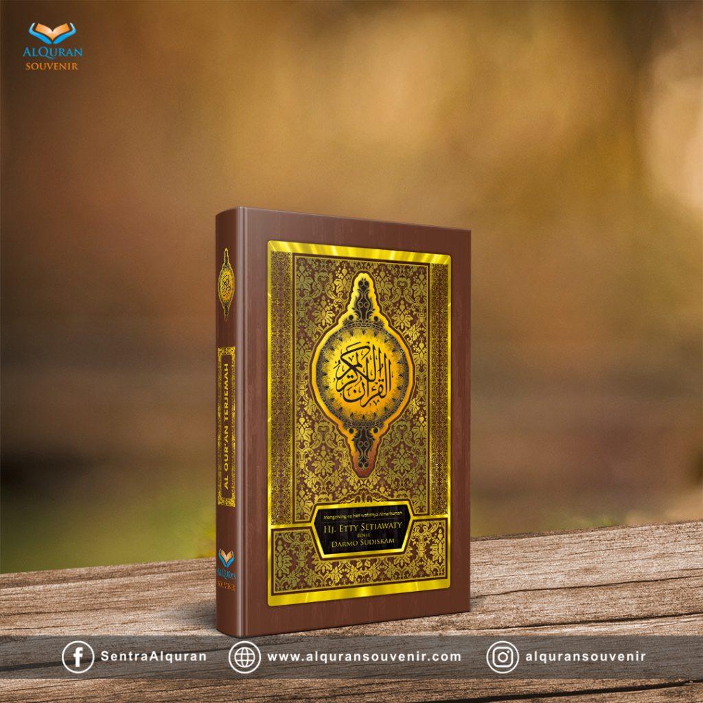 Al-Quran Souvenir Mengenang Wafat