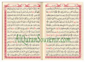AlQuran Tanpa Terjemah Ukuran A6