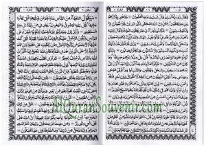 Al-Quran Non Terjemah A5