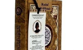 Al-Quran Souvenir Tahlilan 100 Hari Al- Hikmah A6
