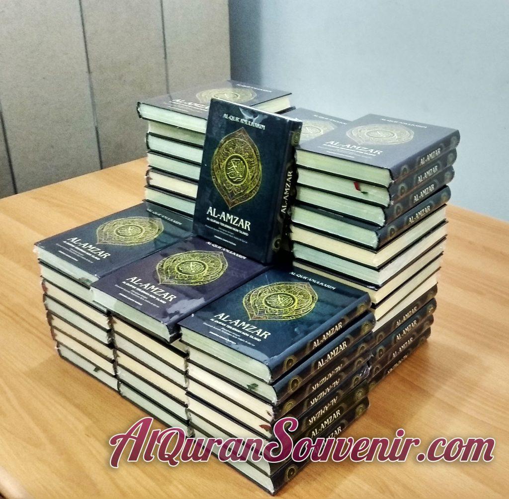 Pesanan 60 pcs Al-Quran Al-Amzar A5 Souvenir Pengajian 1000 Hari