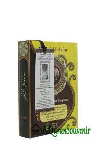 Pesanan Al-Quran Souvenir 40 Hari Orang Meninggal Sebanyak 70 pcs