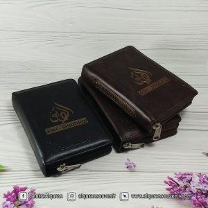 AlQuran Custom Cover Sekolah-