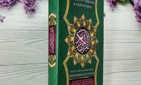Alquran Souvenir Pengajian 1000 Hari Meninggal Customize Cover