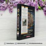 AlQuran Souvenir 40 Hari Mengenang Wafat