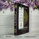 AlQuran-Souvenir-Umroh