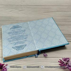 AlQuran Souvenir Acara Pernikahan
