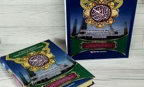 AlQuran Wakaf Dari Intansi Pemerintah Goodybag