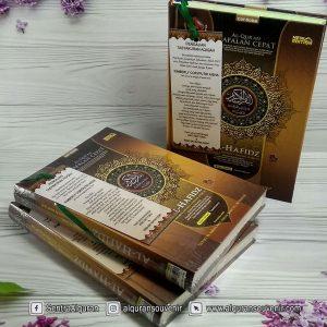 AlQuran Souvenir Tasyaquran Kelahiran