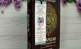 AlQuran Souvenir Tahlilan 40 Hari